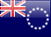 SMS-маркетинг в  Острова Кука